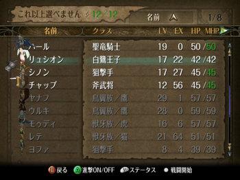FE暁_3-08_006.jpg