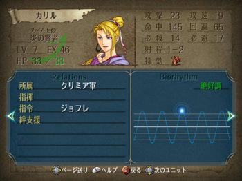 FE暁_3-09_008.jpg