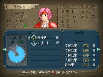 FE暁_3-09_011.jpg