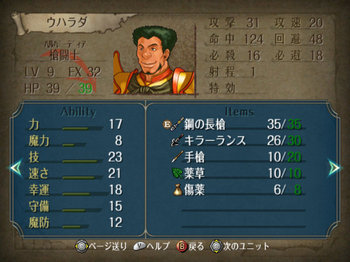 FE暁_3-09_013.jpg