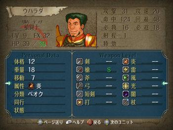 FE暁_3-09_014.jpg