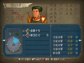 FE暁_3-09_015.jpg