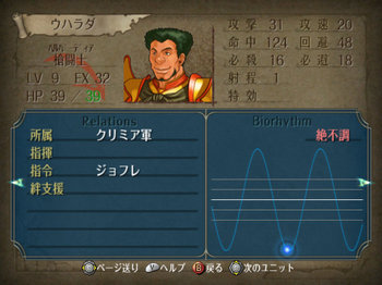 FE暁_3-09_016.jpg