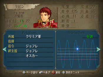 FE暁_3-09_020.jpg