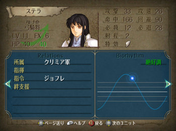FE暁_3-09_024.jpg
