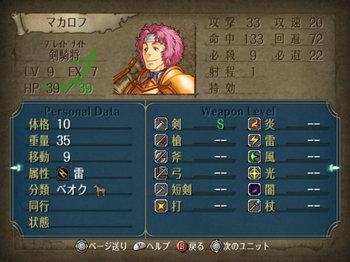 FE暁_3-09_026.jpg
