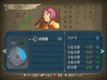 FE暁_3-09_027.jpg