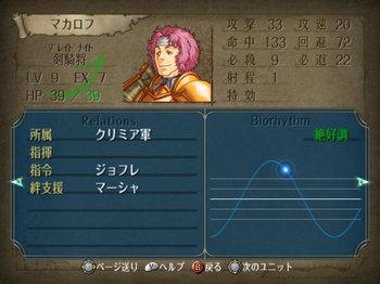 FE暁_3-09_028.jpg