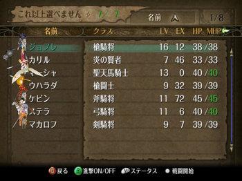 FE暁_3-09_029.jpg