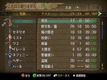 FE暁_3-10_001.jpg