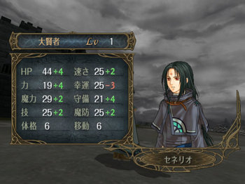 FE暁_3-11_001.jpg