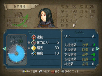 FE暁_3-11_004.jpg