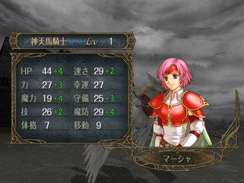 FE暁_3-11_011.jpg