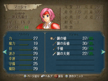FE暁_3-11_012.jpg