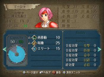 FE暁_3-11_014.jpg