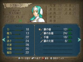 FE暁_3-11_016.jpg