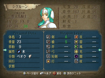 FE暁_3-11_017.jpg
