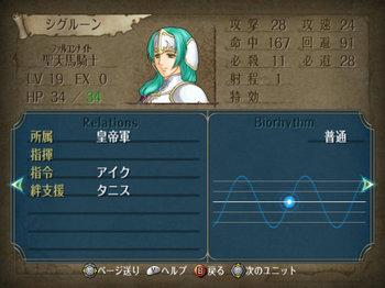FE暁_3-11_019.jpg