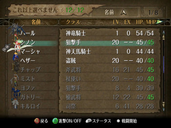 FE暁_3-11_025.jpg