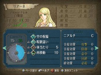 FE暁_3-11_028.jpg