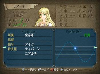 FE暁_3-11_029.jpg