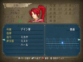 FE暁_3-12_005.jpg