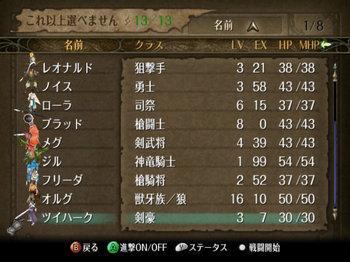 FE暁_3-12_007.jpg