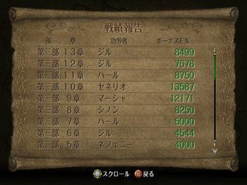 FE暁_3-14_000.jpg