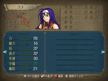 FE暁_3-14_003.jpg