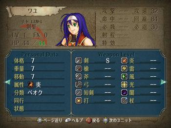 FE暁_3-14_004.jpg