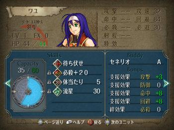 FE暁_3-14_005.jpg
