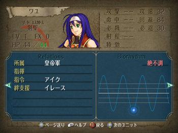 FE暁_3-14_006.jpg