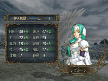 FE暁_4-00_001.jpg