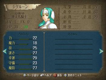 FE暁_4-00_002.jpg