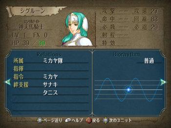 FE暁_4-00_005.jpg