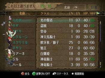 FE暁_4-00_018.jpg