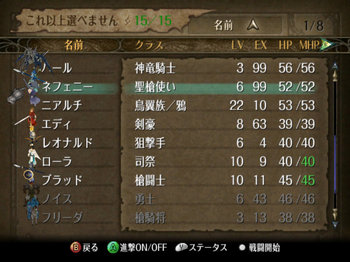 FE暁_4-00_019.jpg