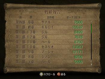 FE暁_4-01_000.jpg