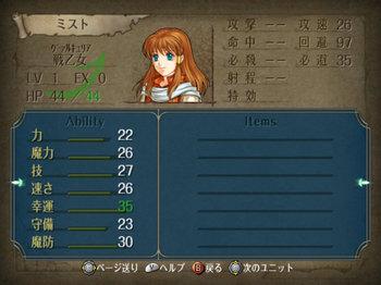 FE暁_4-01_002.jpg