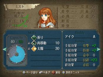 FE暁_4-01_004.jpg