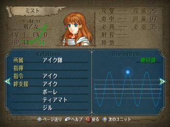 FE暁_4-01_005.jpg