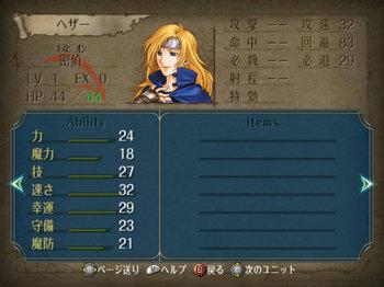 FE暁_4-01_007.jpg