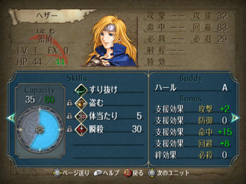 FE暁_4-01_009.jpg