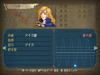 FE暁_4-01_010.jpg