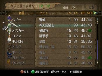 FE暁_4-01_017.jpg
