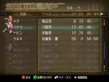 FE暁_4-02_011.jpg
