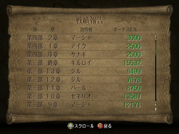 FE暁_4-03_000.jpg