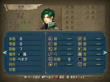 FE暁_4-03_002.jpg