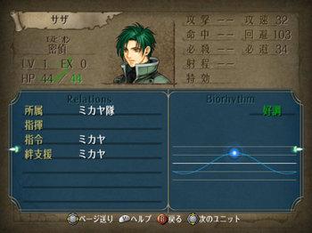 FE暁_4-03_004.jpg