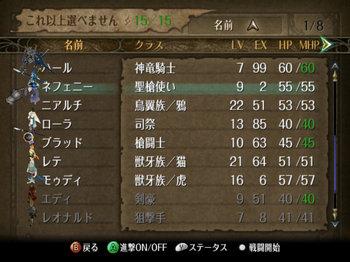 FE暁_4-03_006.jpg